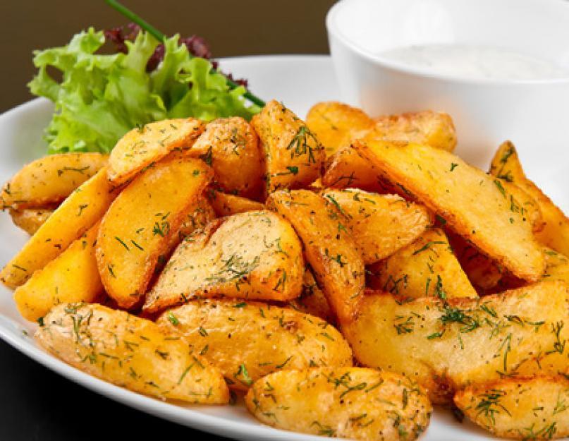 Картинка блюдо из картофеля