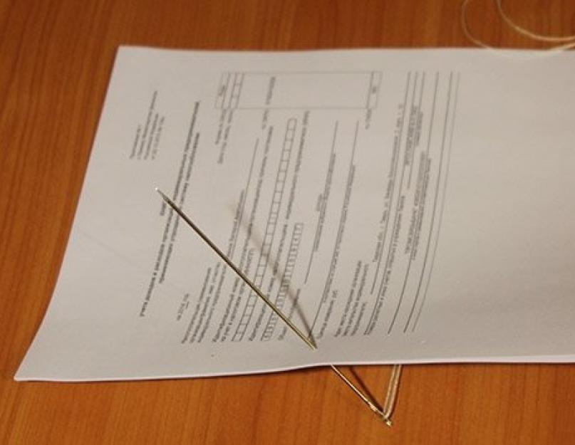распоряжение в архив пошагово и с фото этой статье