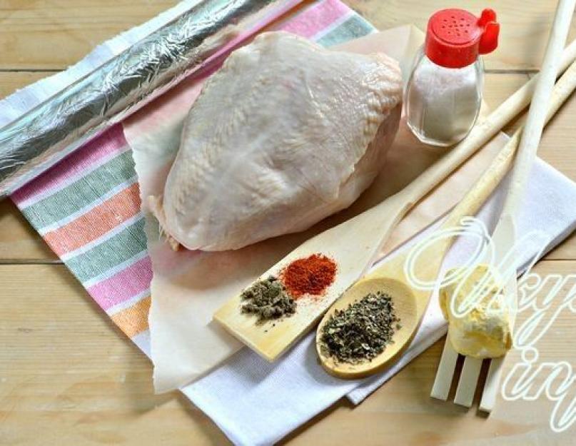 переводе греческого филе курицы мешочками в фольге фото пошагово заметить текстуру поверхности